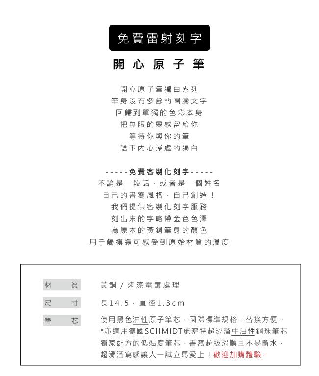 ARTEX  含客製化刻字-開心原子筆-棉花糖