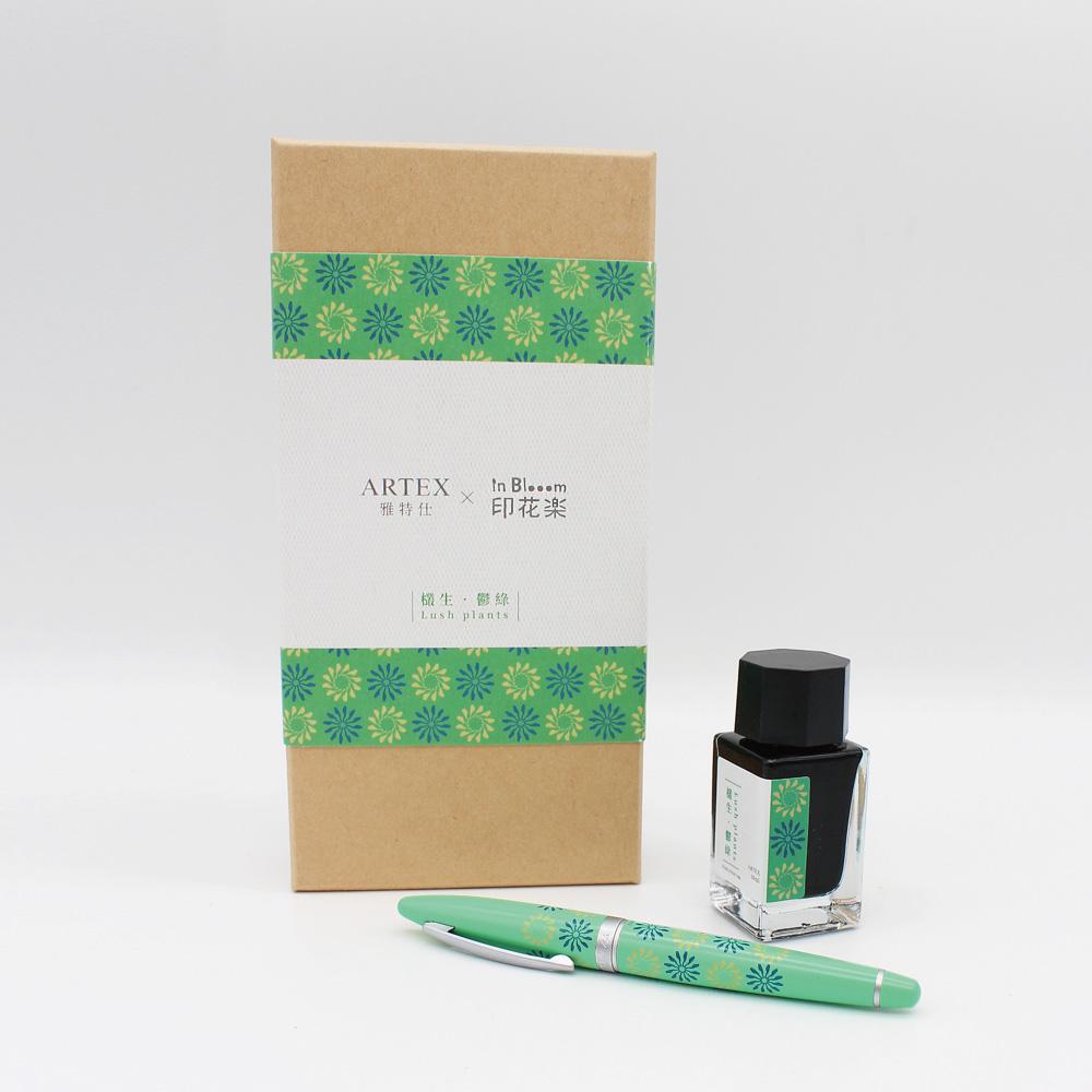 【集購】ARTEX 開心鋼筆墨水禮盒(印花樂聯名設計)