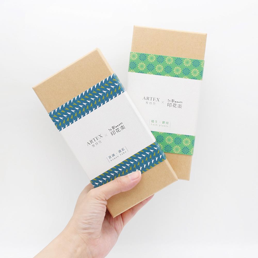 ARTEX|開心鋼筆墨水禮盒單入(印花樂聯名設計)