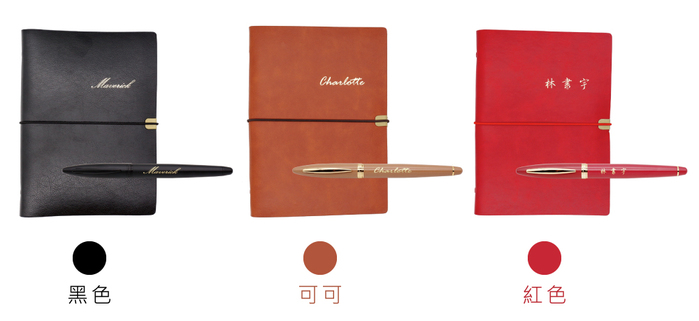 HAPPYMT (免費客製化)我的書寫套組-鋼珠筆+活頁手帳/筆記本