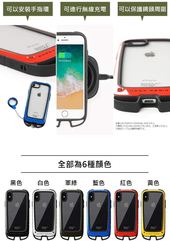 日本 ROOT CO. iPhone X / Xs Gravity Hold. 雙掛勾式軍規防摔手機保護殼 - 共六色