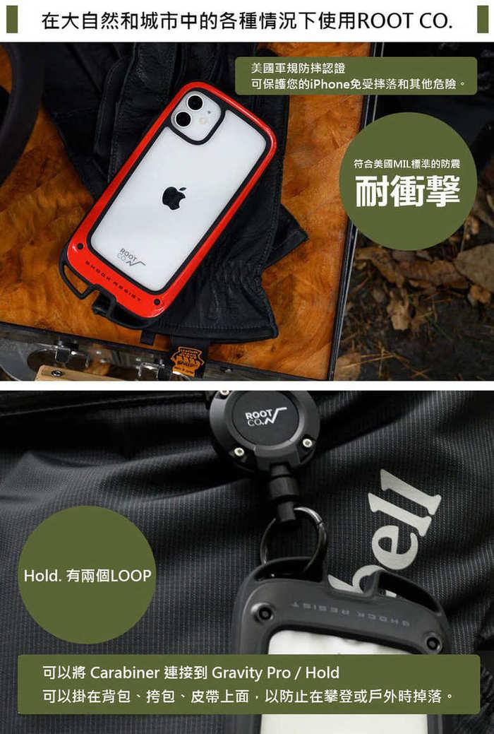 日本 ROOT CO. iPhone 11 Gravity Hold. 雙掛勾式軍規防摔手機保護殼 - 共六色