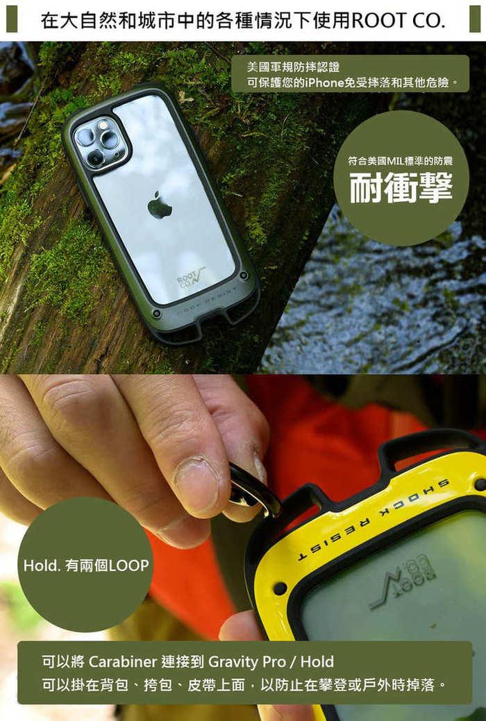 日本 ROOT CO. iPhone 11 Pro Gravity Hold. 雙掛勾式軍規防摔手機保護殼 - 共六色