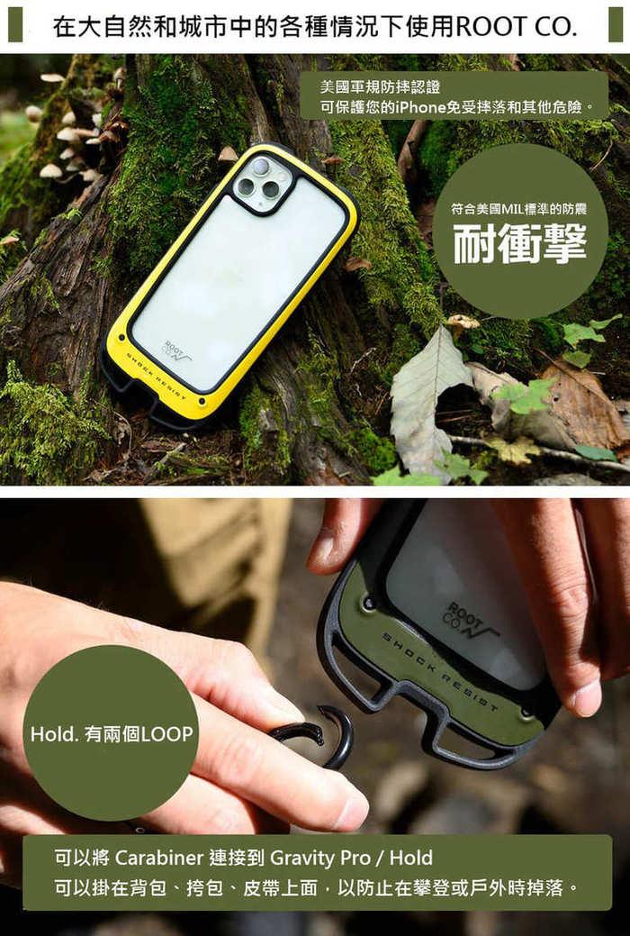 (複製)日本 ROOT CO. iPhone 11 Pro Gravity Hold. 雙掛勾式軍規防摔手機保護殼 - 共六色
