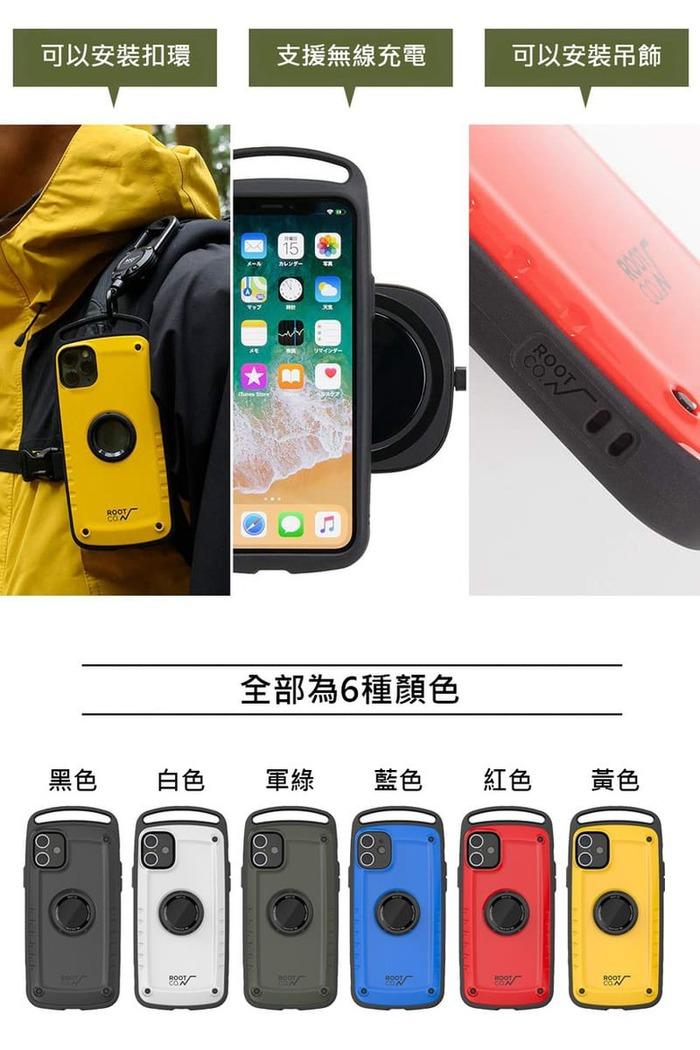 (複製)日本 ROOT CO. iPhone Xs Max Gravity Pro 單掛勾式軍規防摔手機保護殼 - 共六色