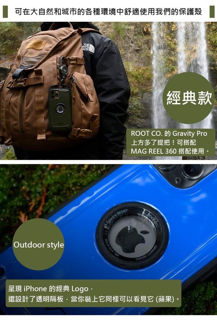 (複製)日本 ROOT CO. iPhone 11 Gravity Pro 單掛勾式軍規防摔手機保護殼 - 共六色