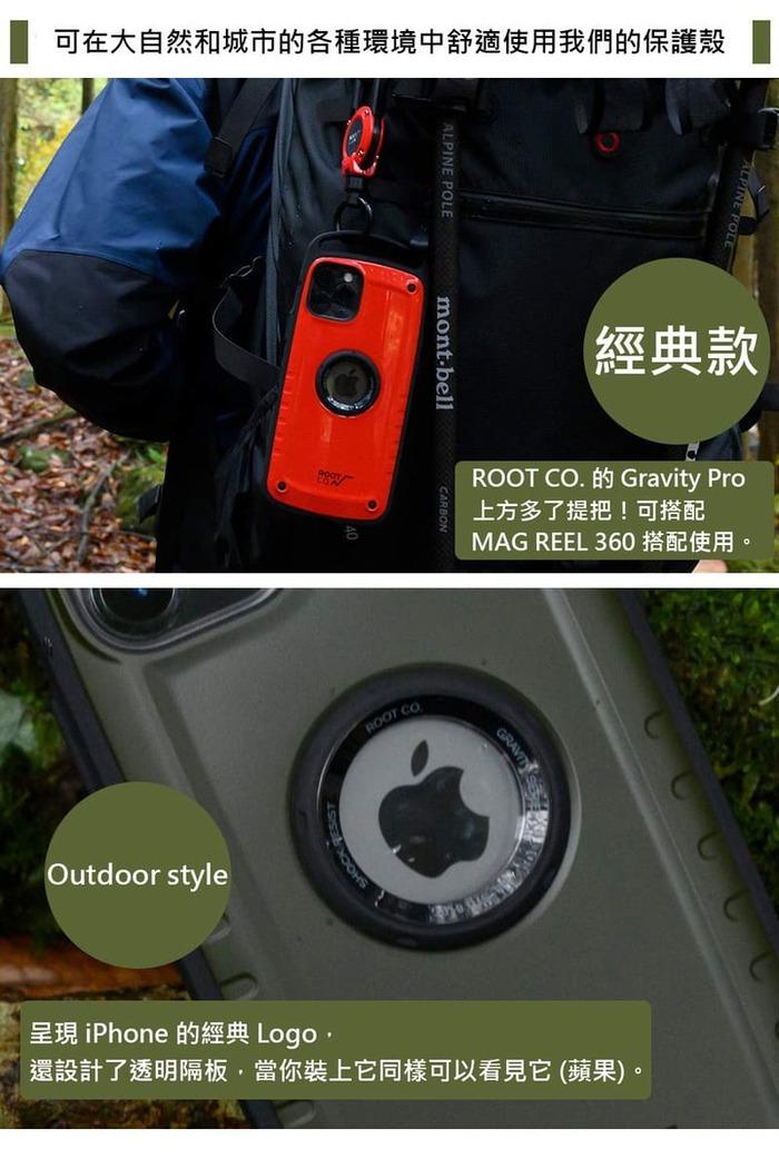 (複製)日本 ROOT CO. iPhone 11 Pro Gravity Pro 單掛勾式軍規防摔手機保護殼 - 共六色