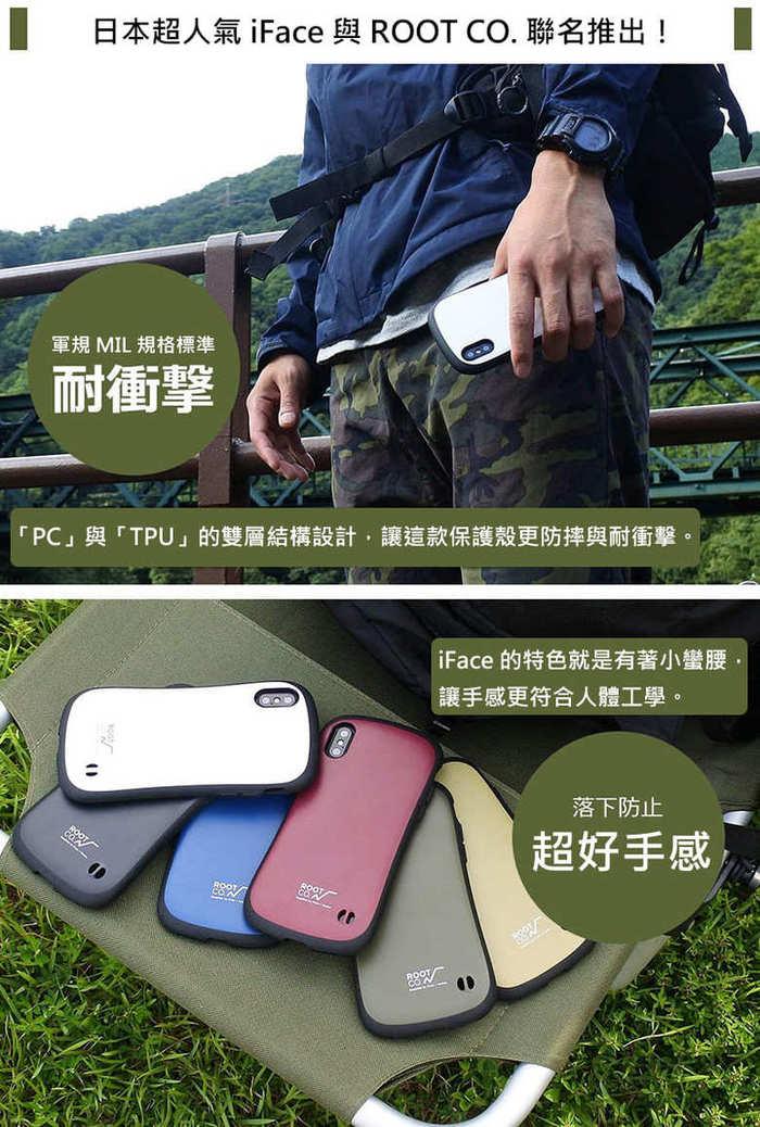 (複製)日本 ROOT CO. iPhone 7 / 8 Plus iFace 小蠻腰軍規防摔手機保護殼 - 共六色