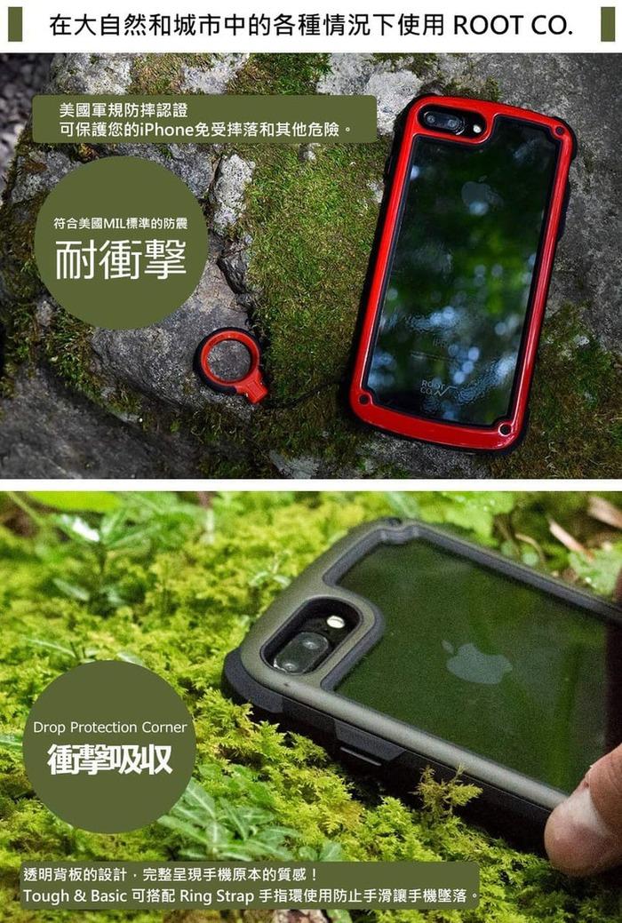(複製)日本 ROOT CO.│iPhone 7 / 8 Tough & Basic 透明背板軍規防摔手機保護殼 - 共六色