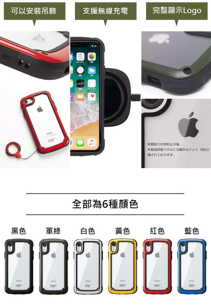(複製)日本 ROOT CO.│iPhone X / Xs Tough & Basic 透明背板軍規防摔手機保護殼 - 共六色