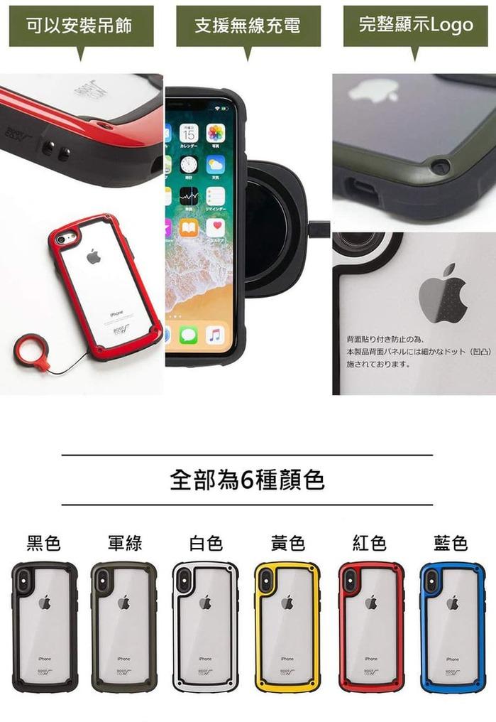 (複製)日本 ROOT CO.│iPhone XR Tough & Basic 透明背板軍規防摔手機保護殼 - 共六色