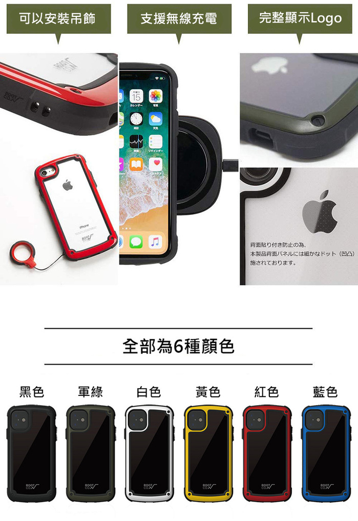 (複製)日本 ROOT CO.│iPhone Xs Max Tough & Basic 透明背板軍規防摔手機保護殼 - 共六色