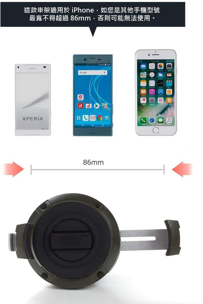 (複製)日本 ROOT CO.│PLAY Car Mount 磁吸式車用手機架 - 共三色