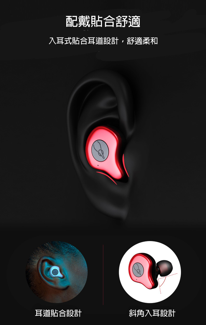 (複製)Sabbat 魔宴│X12 Pro 真無線藍牙耳機