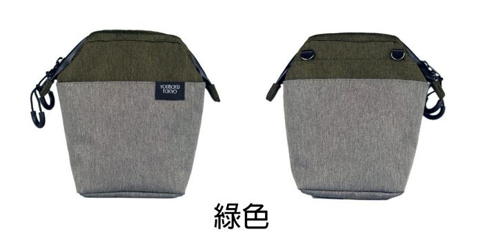 Youboku Tokyo 旅行必備小物袋 - 共五色 ( 無附肩揹帶 )