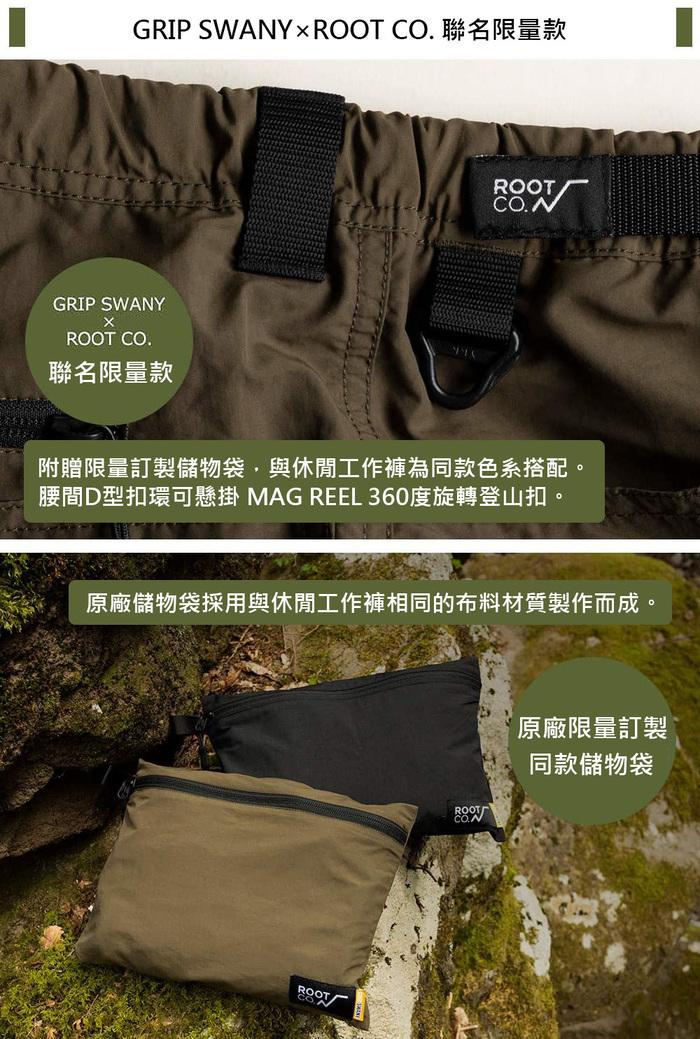 (複製)日本 ROOT CO. X GROP SWANY│登山休閒工作短褲 - 共兩色