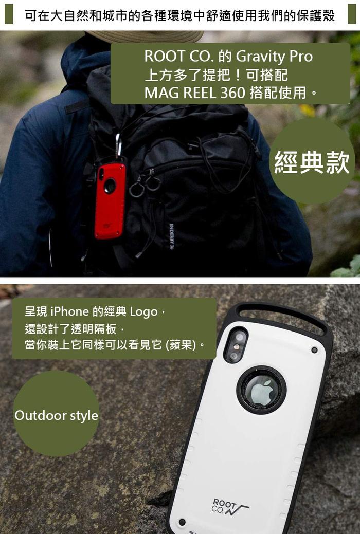 (複製)日本 ROOT CO.│iPhone 7 / 8 Plus Gravity Pro 單掛勾+360度旋轉登山扣 - 共六色