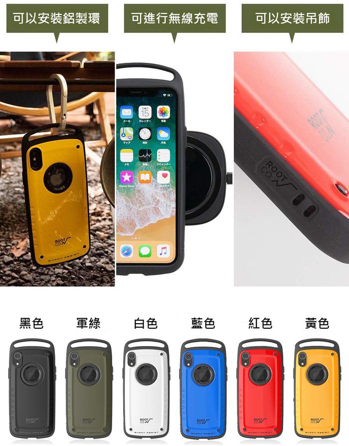 (複製)日本 ROOT CO.│iPhone X / Xs Gravity Pro 單掛勾+360度旋轉登山扣 - 共六色