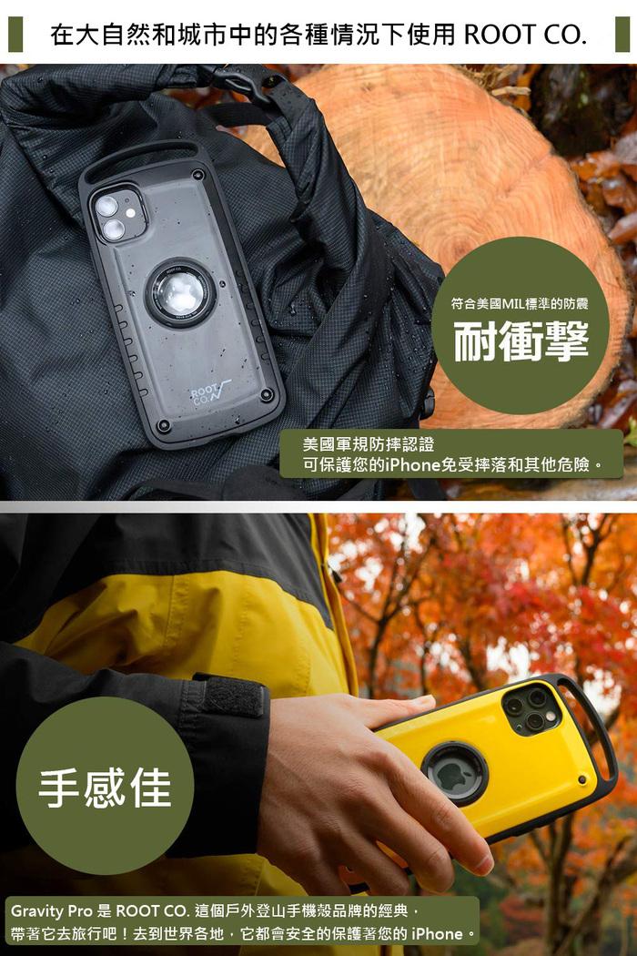 (複製)日本 ROOT CO.│iPhone XR Gravity Pro 單掛勾+360度旋轉登山扣 - 共六色