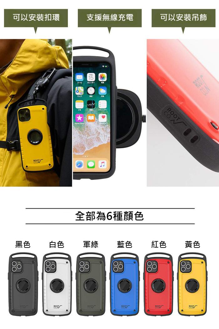 (複製)日本 ROOT CO.│iPhone Xs Max Gravity Pro 單掛勾+360度旋轉登山扣 - 共六色