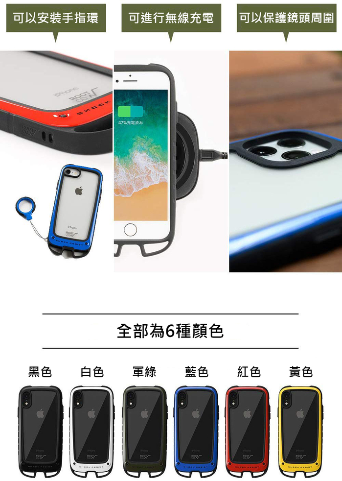(複製)日本 ROOT CO.|iPhone X / Xs Gravity Hold. 雙掛勾+360度旋轉登山扣 - 共六色