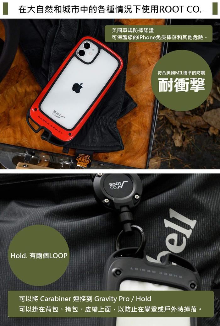 (複製)日本 ROOT CO. iPhone XR Gravity Hold. 雙掛勾+360度旋轉登山扣 - 共六色