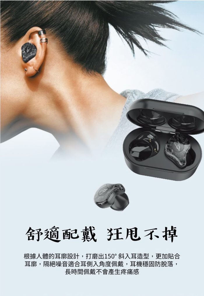 Sabbat 魔宴│X12 Pro Ultra 真無線藍牙耳機 - 共十色