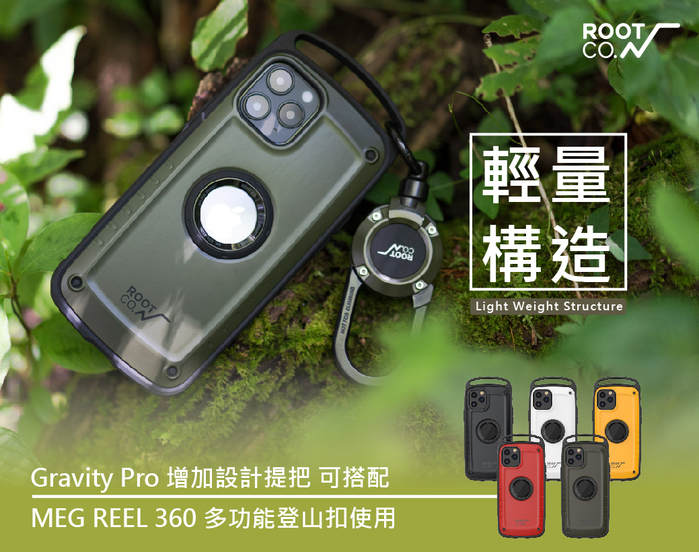日本 ROOT CO. iPhone 12 Pro Max Gravity Pro 單掛勾式軍規防摔手機保護殼 - 共五色