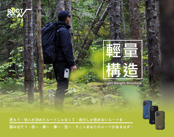 日本 ROOT CO.|iPhone 12 Pro Max iFace 小蠻腰軍規防摔手機保護殼 - 共三色