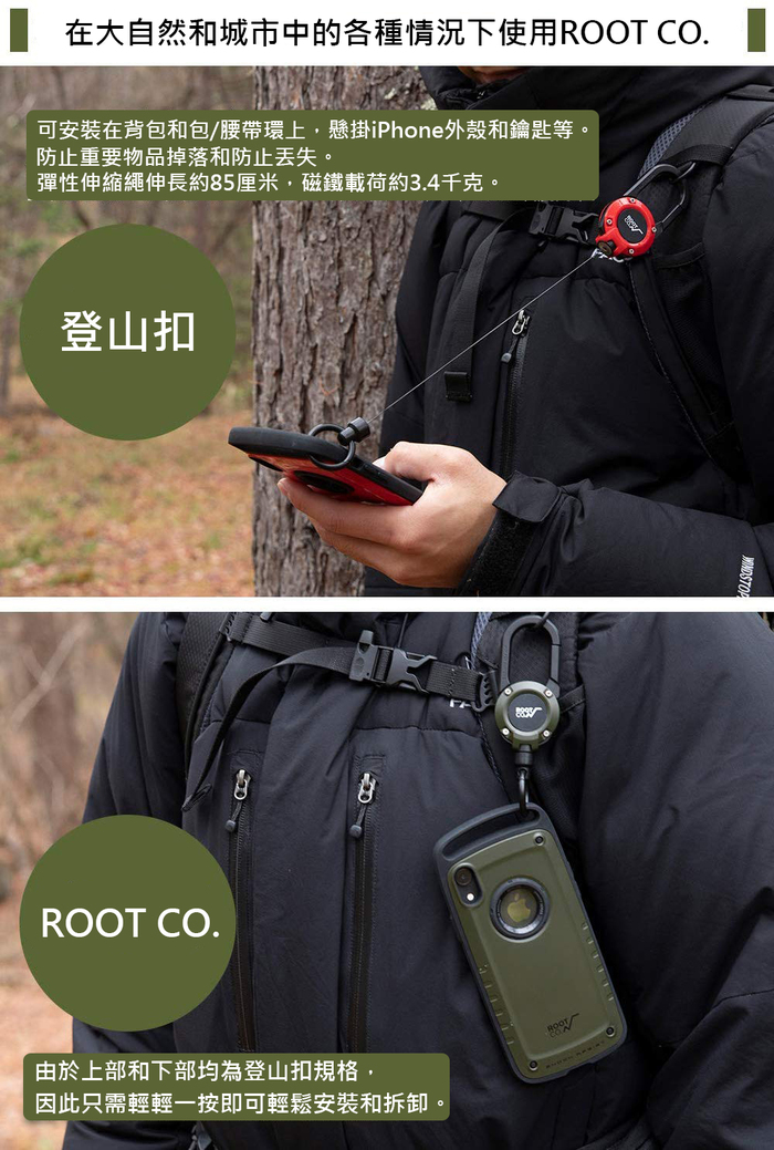 日本 ROOT CO.|iPhone 12 / 12 Pro Gravity Pro 單掛勾+360度旋轉登山扣 - 共五色