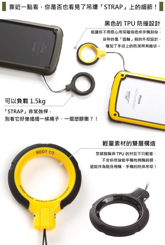 日本 ROOT CO.|iPhone 12 mini Tough & Basic 透明背板+指環吊繩 - 共五色