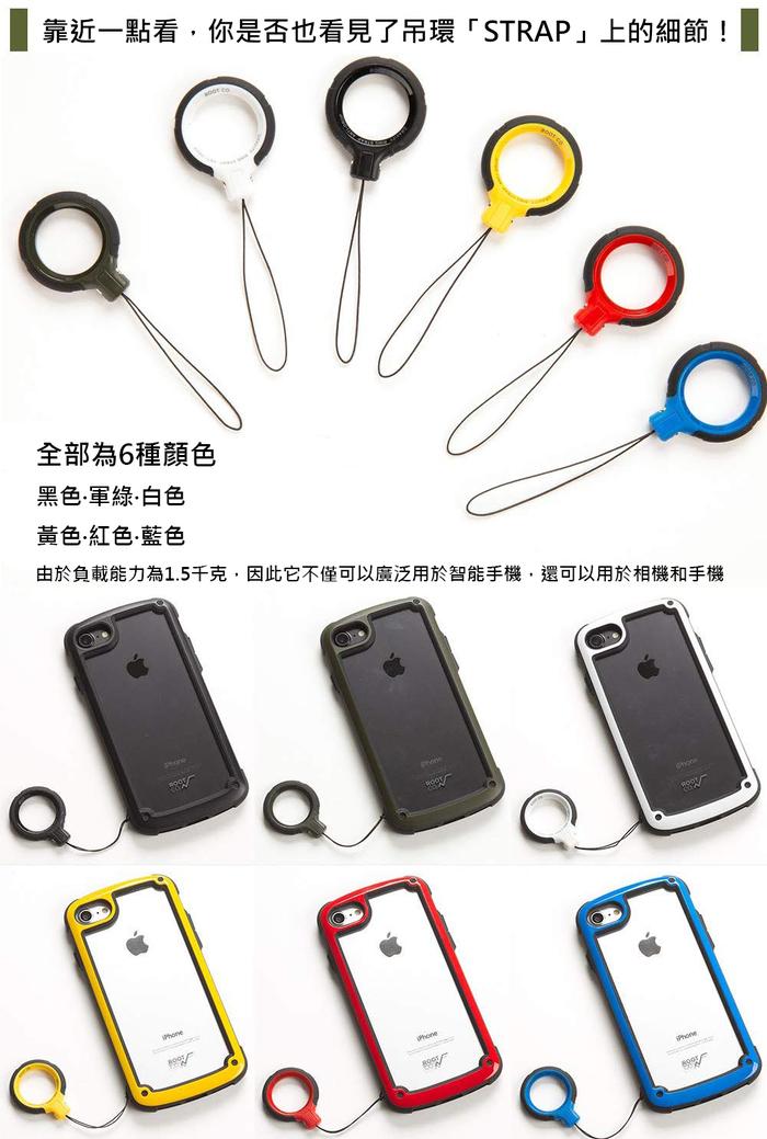 日本 ROOT CO.|iPhone 12 / 12 Pro Tough & Basic 透明背板+指環吊繩 - 共五色