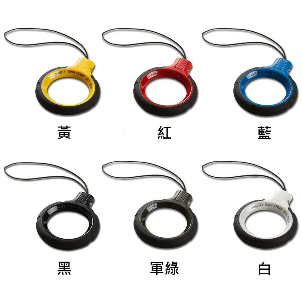 日本 ROOT CO.│Gravity Ring Strap 指環吊繩 - 共六色