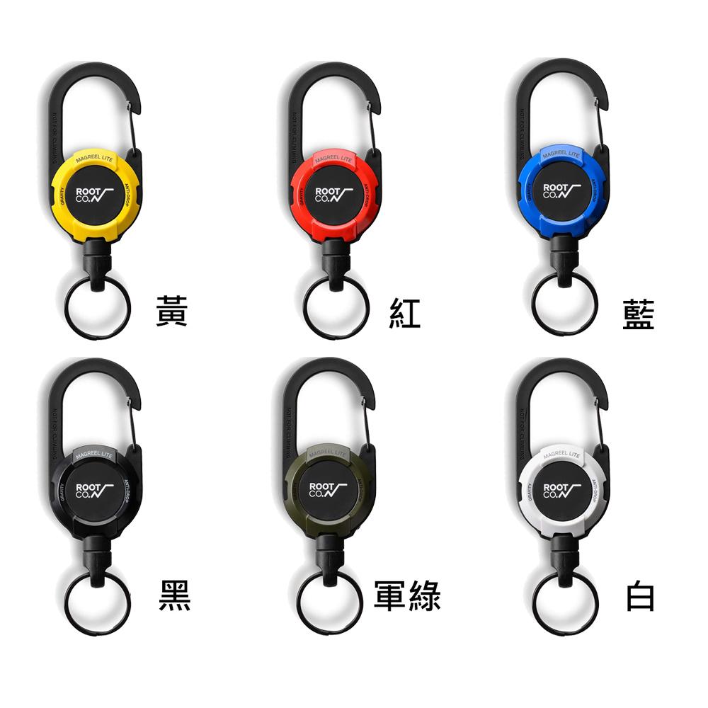 日本 ROOT CO.│Gravity MAG REEL LITE 360度旋轉多功能登山扣 - 共六色