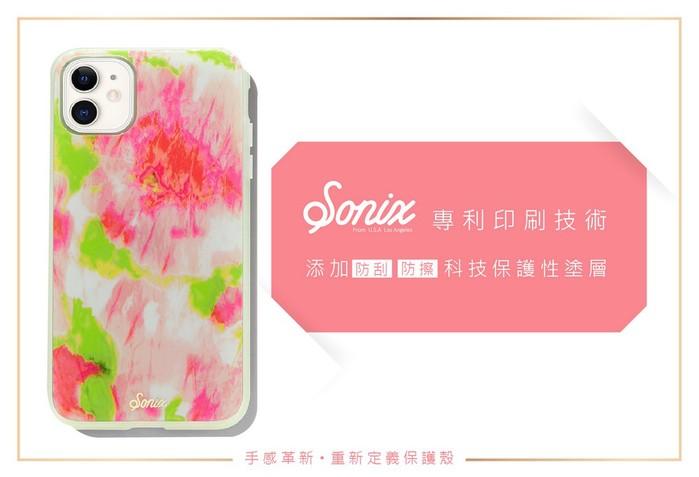 (複製)美國 Sonix|iPhone 11 Snake Heart 玫杜莎軍規防摔手機保護殼