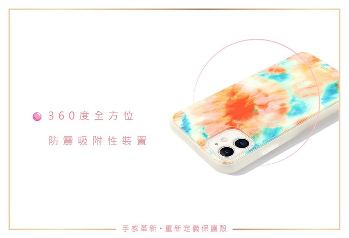 (複製)美國 Sonix iPhone 11 Watermelon Glow 螢光釉彩軍規防摔手機保護殼