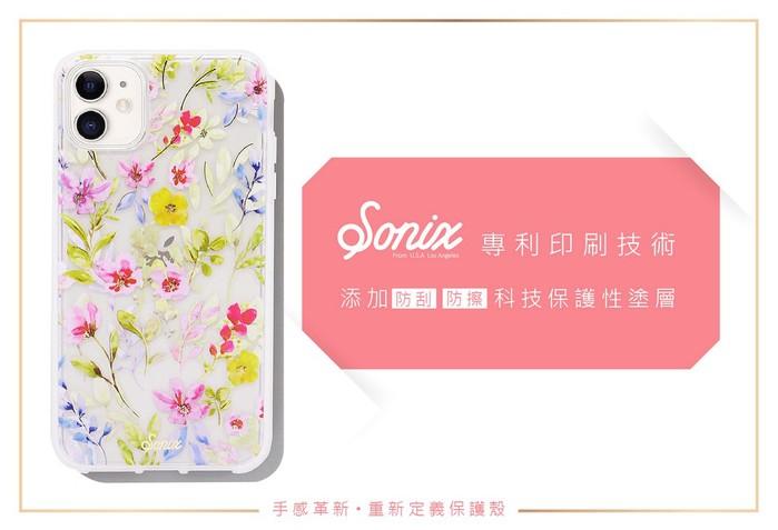(複製)美國 Sonix iPhone 11 Prism 光彩軍規防摔手機保護殼