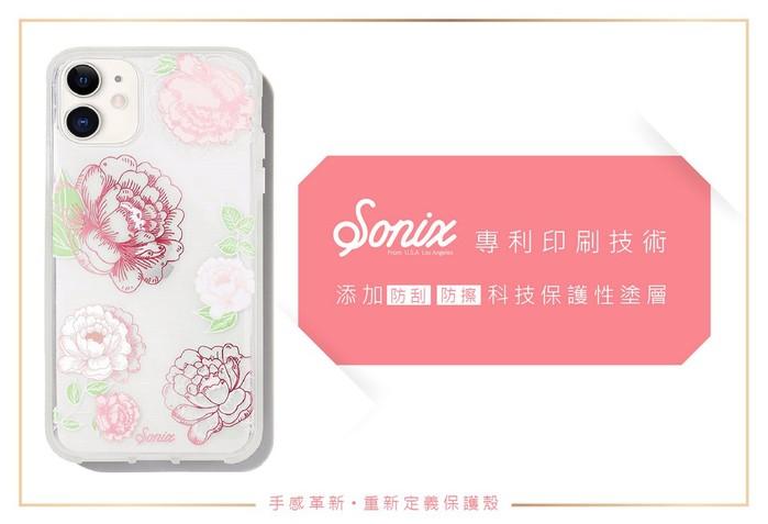 (複製)美國 Sonix|iPhone 11 Prairie Floral 草間花野軍規防摔手機保護殼