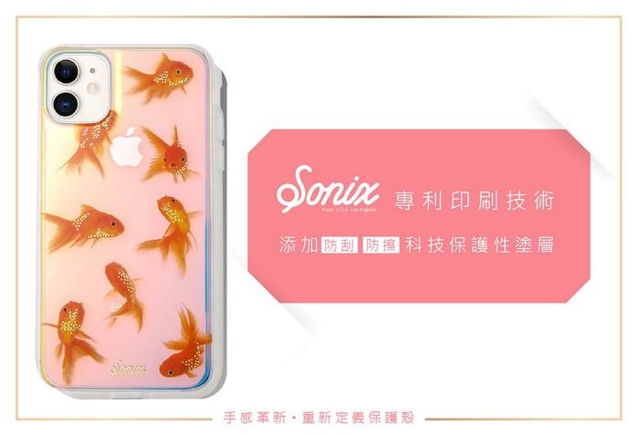 (複製)美國 Sonix|iPhone 11 Lagoon Tort 波光粼粼軍規防摔手機保護殼