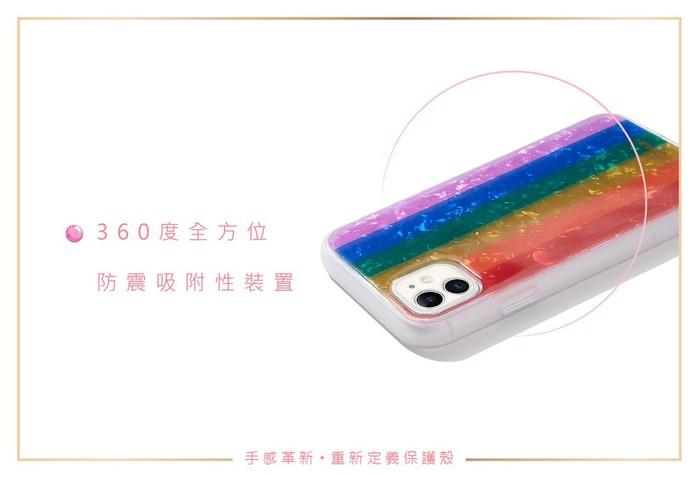 (複製)美國 Sonix iPhone 11 Sacred Heart 戀愛崇拜軍規防摔手機保護殼
