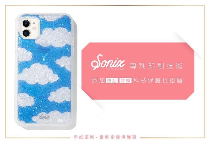 (複製)美國 Sonix|iPhone 11 Pride 引以為傲軍規防摔手機保護殼