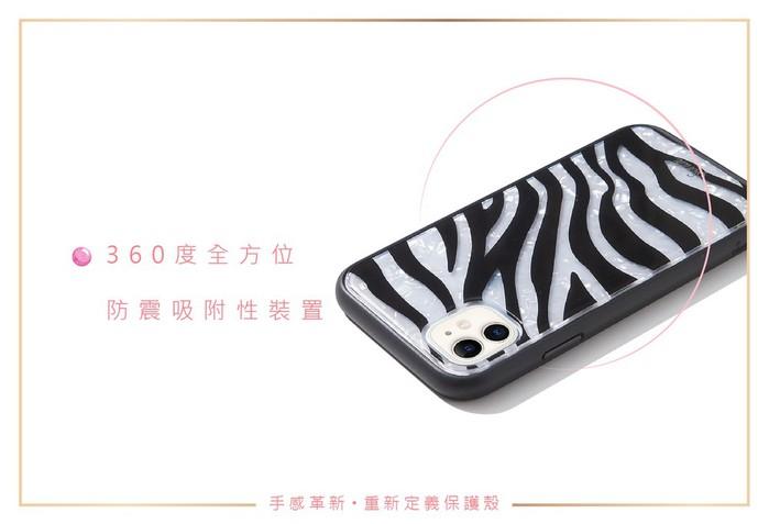 (複製)美國 Sonix|iPhone 11 Day Dream 白日夢軍規防摔手機保護殼