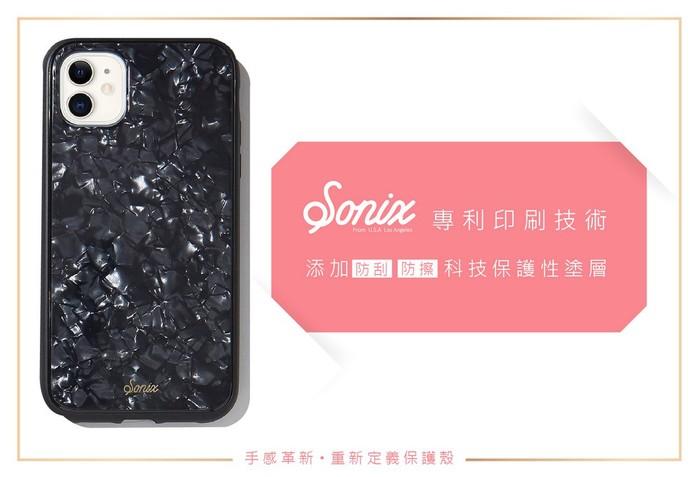 (複製)美國 Sonix|iPhone 11 Zebra 可見一斑軍規防摔手機保護殼