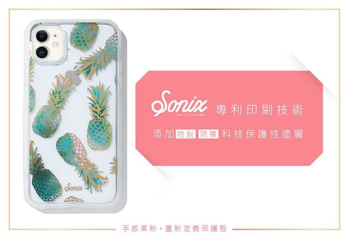 (複製)美國 Sonix iPhone 11 Spicy 就是椒情軍規防摔手機保護殼