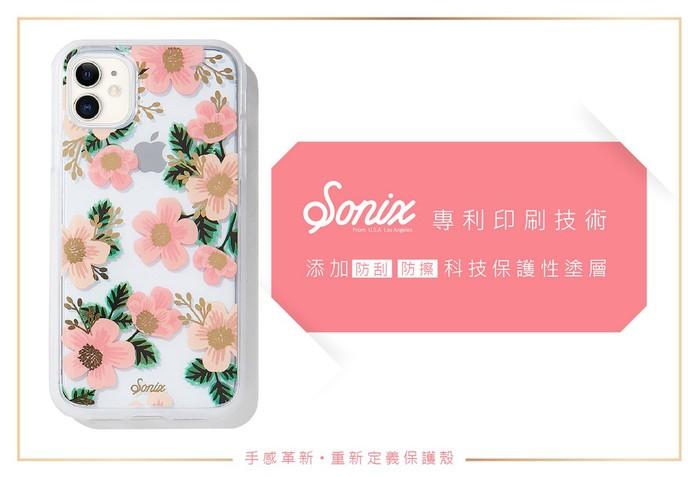 (複製)美國 Sonix|iPhone 11 Liana Teal 果香鳳梨軍規防摔手機保護殼
