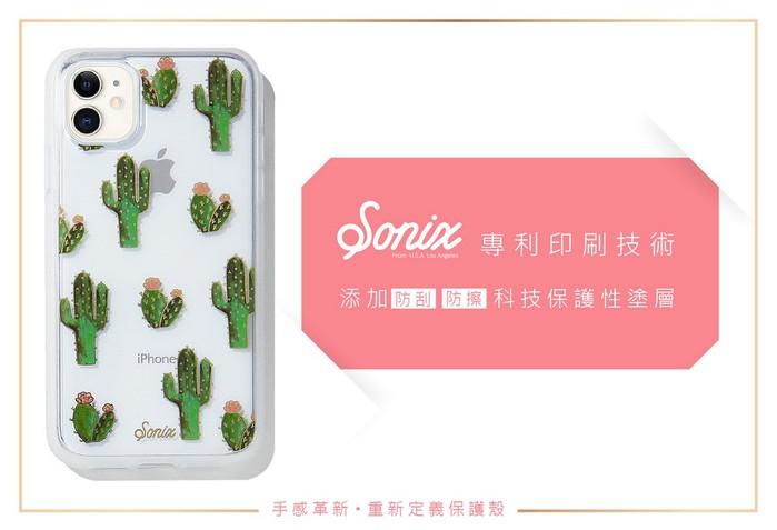 (複製)美國 Sonix|iPhone 11 Southern Floral 花浪南方軍規防摔手機保護殼