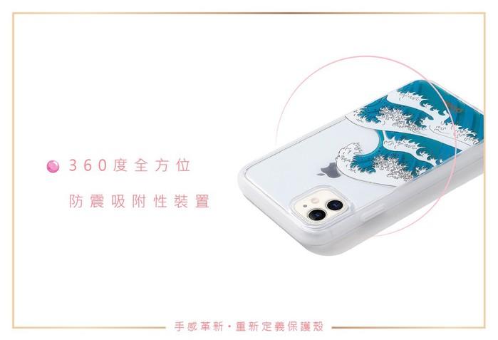 (複製)美國 Sonix|iPhone 11 Blush Quartz 石英腮紅軍規防摔手機保護殼