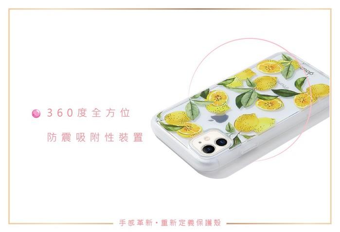 (複製)美國 Sonix|iPhone 11 Tokyo Wave 江戶日本軍規防摔手機保護殼