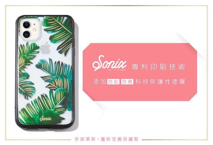 (複製)美國 Sonix iPhone 11 Lemon Zest 果香檸情軍規防摔手機保護殼