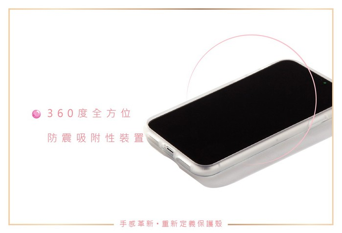 (複製)美國 Sonix iPhone 11 Brown Tort 琥珀豹動軍規防摔手機保護殼